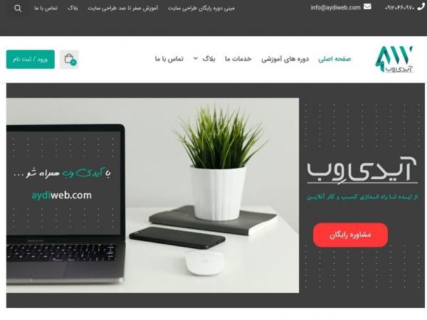 aydiweb.com